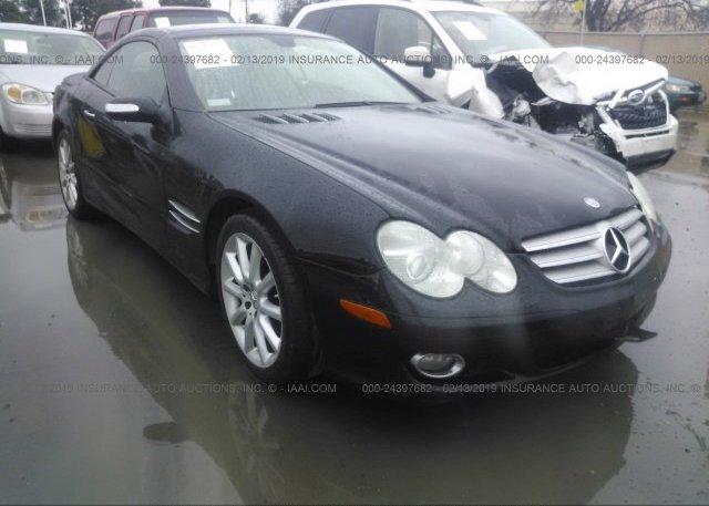 Inventory #490083710 2007 Mercedes-benz SL