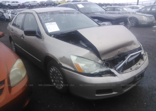 Inventory #521707707 2007 Honda ACCORD