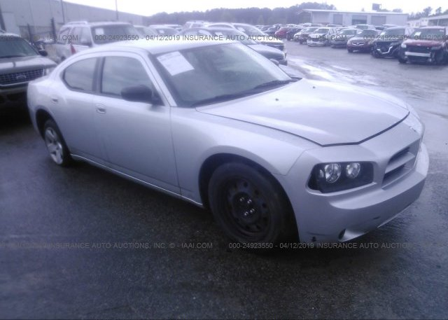 Inventory #326476284 2008 Dodge CHARGER