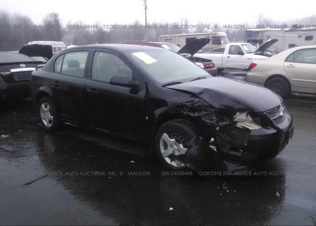 Inventory #491152822 2008 Chevrolet COBALT