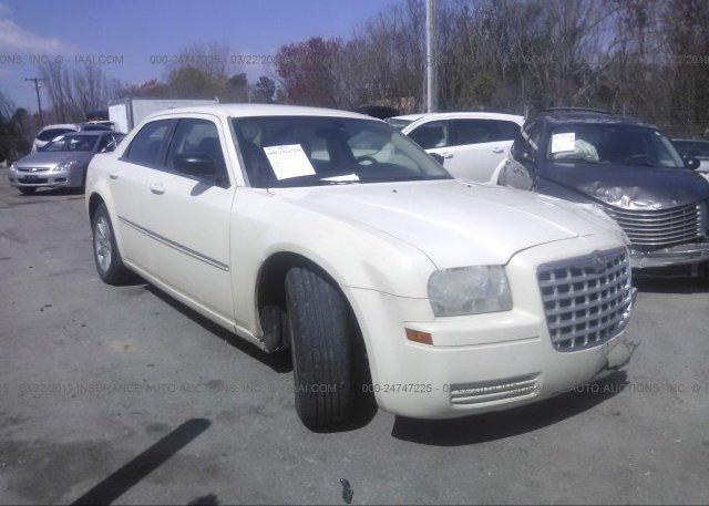 Inventory #587768801 2008 Chrysler 300