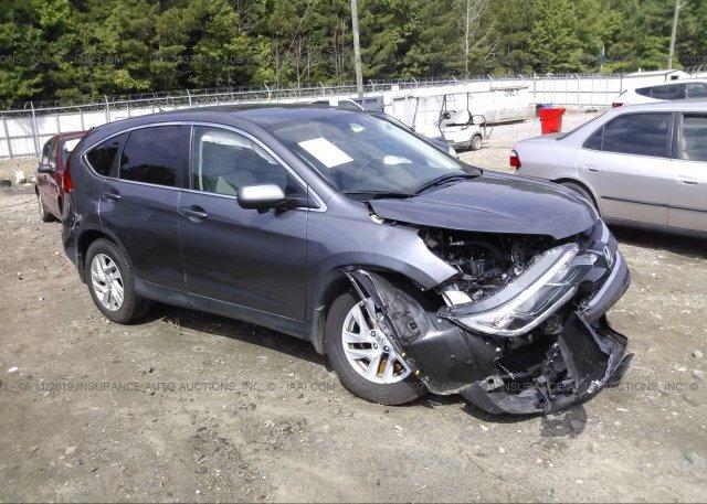 Inventory #665182134 2016 Honda CR-V