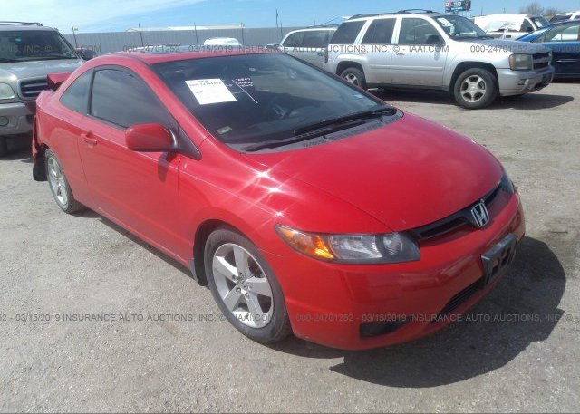 Inventory #749585082 2008 Honda CIVIC