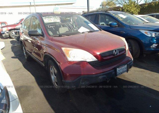 Inventory #263227932 2008 Honda CR-V