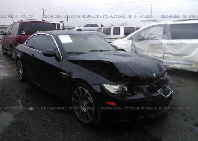 Inventory #473406655 2008 BMW M3