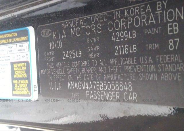 KNAGM4A76B5058848 2011 KIA OPTIMA