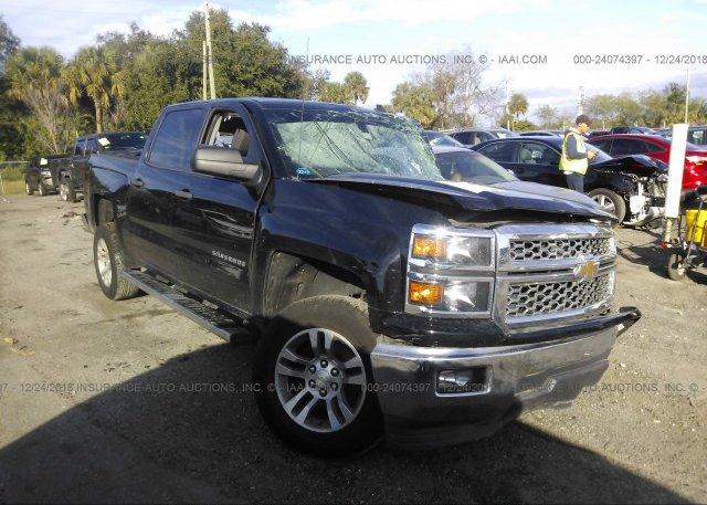 Inventory #522813993 2014 Chevrolet SILVERADO