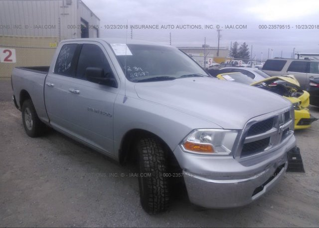 Inventory #991409988 2012 Dodge RAM 1500