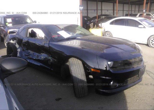 Inventory #811027443 2011 Chevrolet CAMARO
