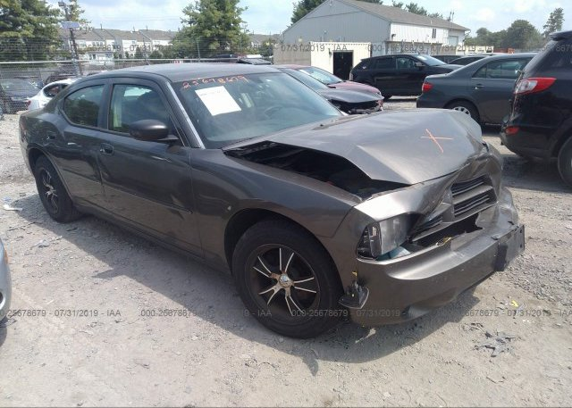 Inventory #276843509 2008 Dodge CHARGER