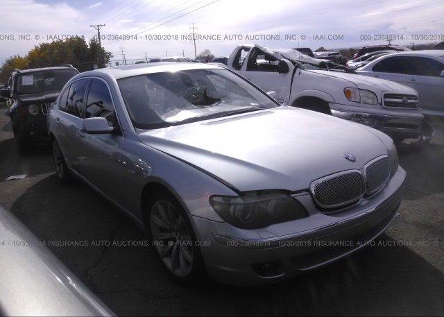 Inventory #396645025 2007 BMW 750
