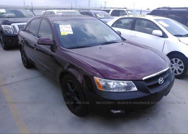 Inventory #113028611 2008 Hyundai SONATA