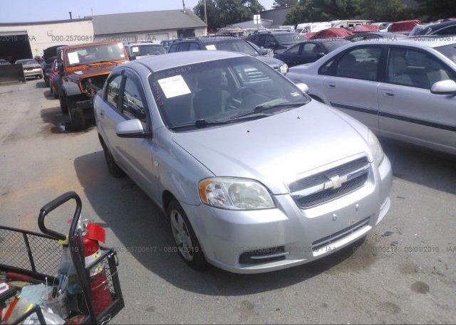 Inventory #286759176 2007 Chevrolet AVEO