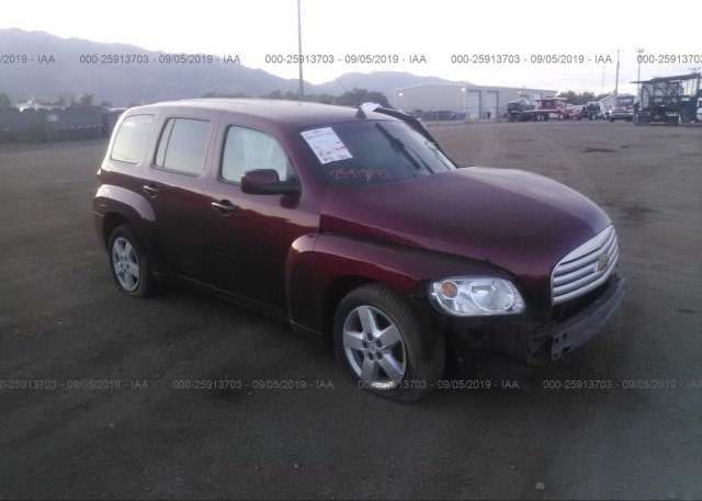 Inventory #584876653 2009 Chevrolet HHR