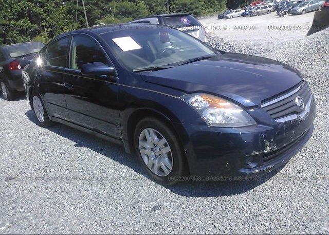 Inventory #566812463 2007 Nissan ALTIMA