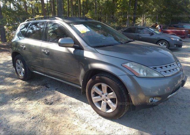Inventory #266148647 2007 Nissan MURANO