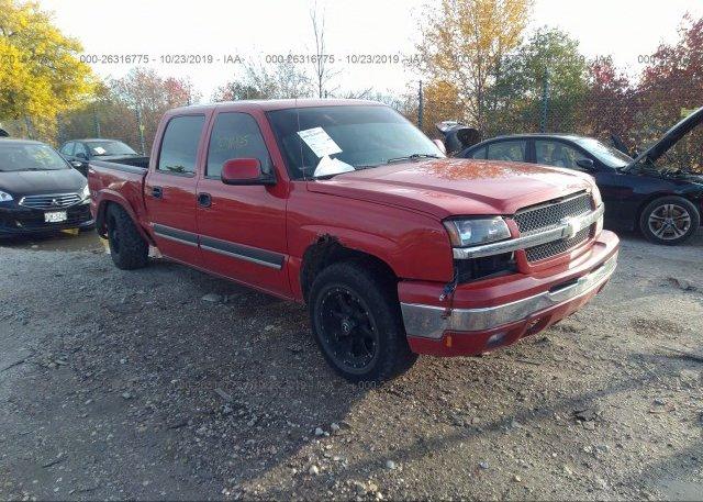 Inventory #426962641 2004 Chevrolet SILVERADO
