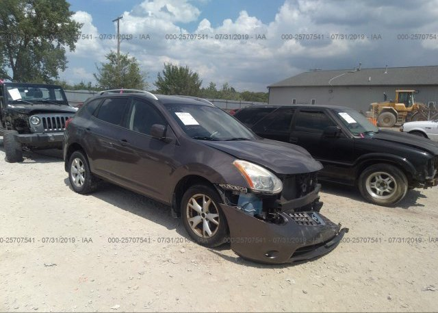 Inventory #157426011 2008 Nissan ROGUE