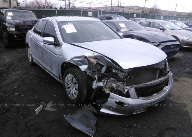 Inventory #114566809 2010 Honda ACCORD
