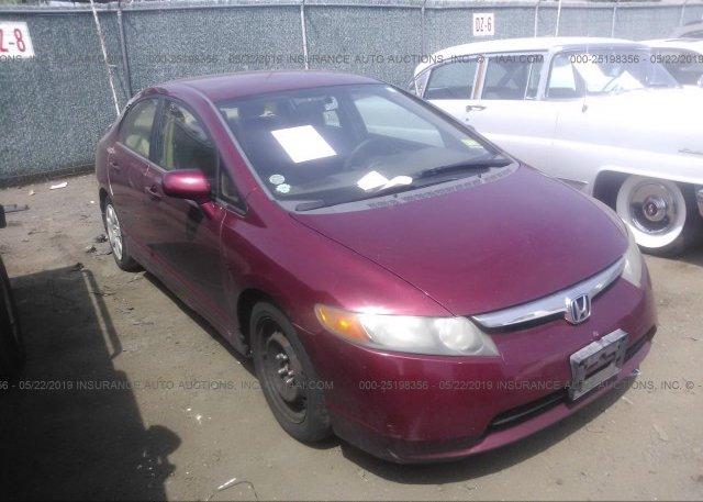 Inventory #918676417 2007 Honda CIVIC