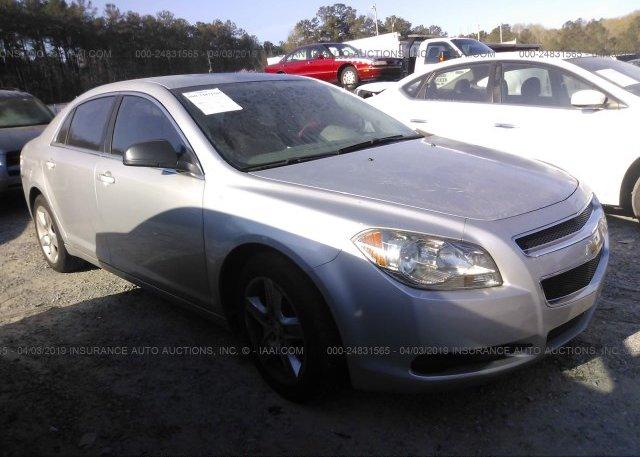 Inventory #655560289 2012 Chevrolet MALIBU