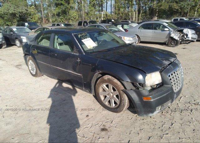 Inventory #121138424 2007 Chrysler 300