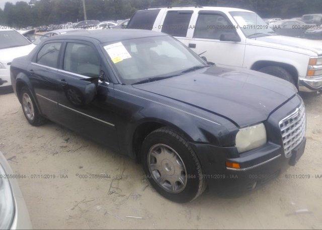 Inventory #139485110 2007 Chrysler 300