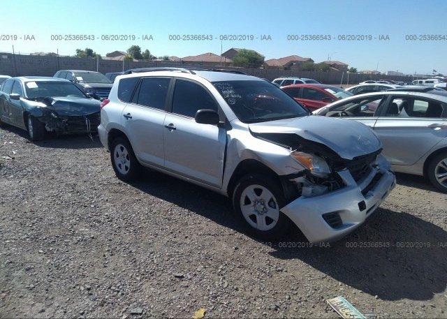Inventory #542197204 2011 Toyota RAV4