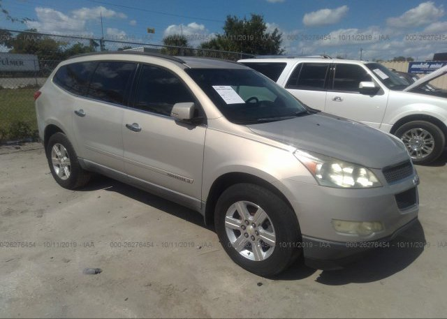 Inventory #677194840 2009 Chevrolet TRAVERSE