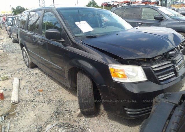 Inventory #881203468 2008 Dodge GRAND CARAVAN
