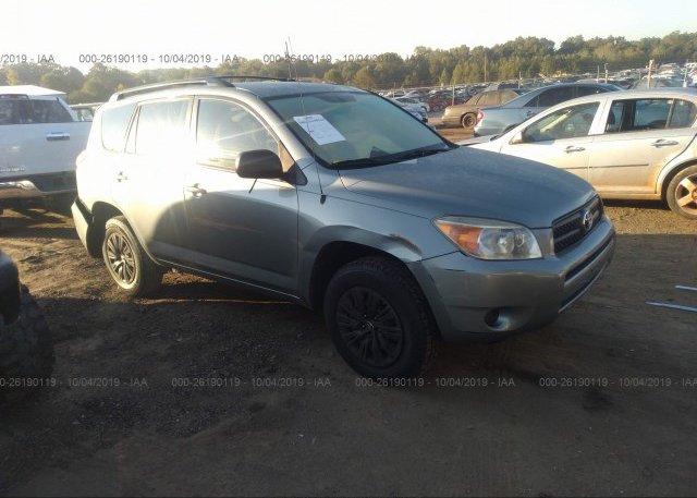 Inventory #629797439 2007 Toyota RAV4