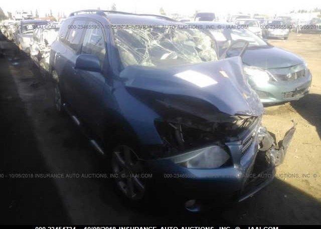 Inventory #881621571 2008 Toyota RAV4