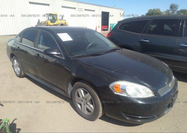 Inventory #962682738 2010 Chevrolet IMPALA