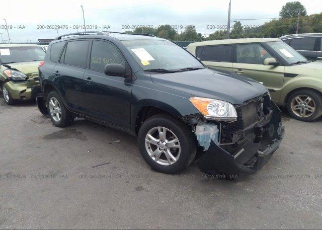 Inventory #836423895 2011 Toyota RAV4