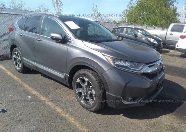 Inventory #907773283 2017 Honda CR-V
