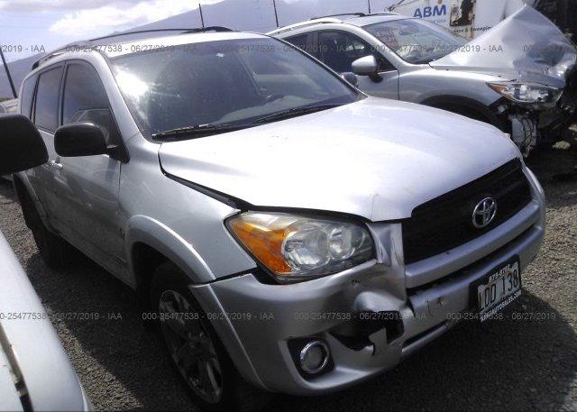 Inventory #848753802 2012 Toyota RAV4