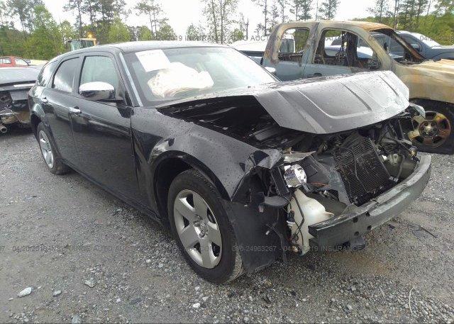 Inventory #405534900 2008 Dodge MAGNUM