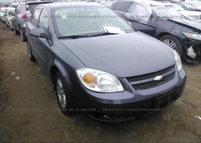 Inventory #671969295 2006 Chevrolet COBALT
