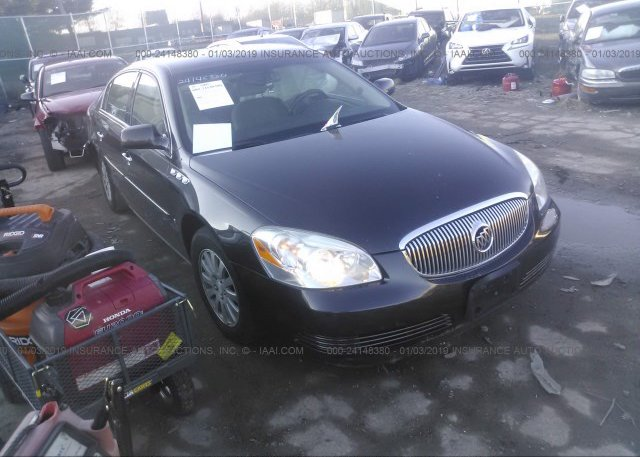 Inventory #736232636 2008 BUICK LUCERNE