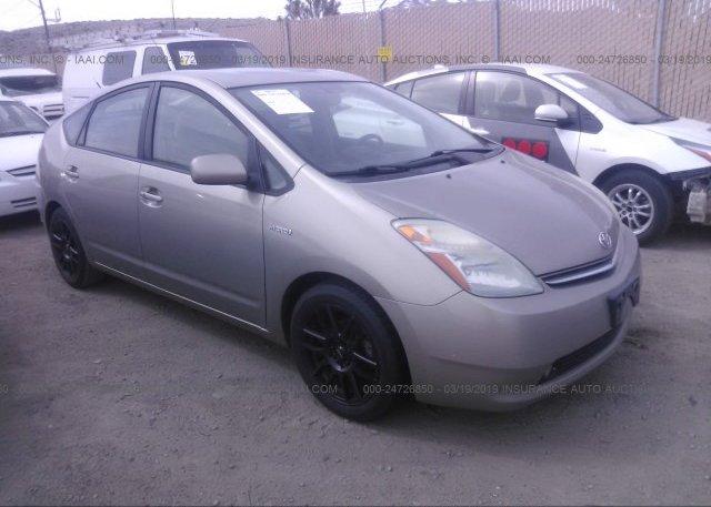 Inventory #380822273 2007 Toyota PRIUS