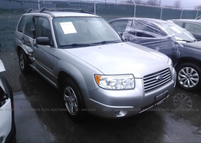 Inventory #139304950 2006 Subaru FORESTER