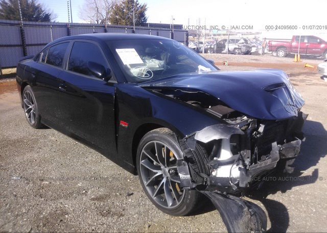 Inventory #970643649 2018 DODGE CHARGER