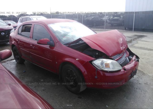Inventory #424194514 2008 Chevrolet COBALT