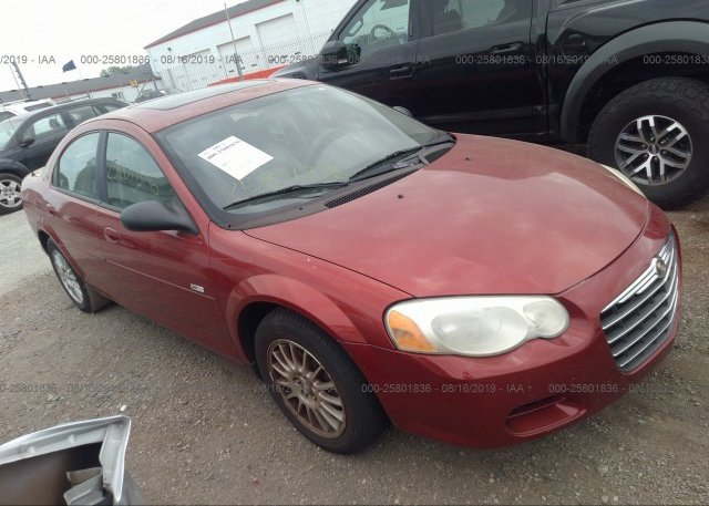 Inventory #972535433 2005 Chrysler SEBRING