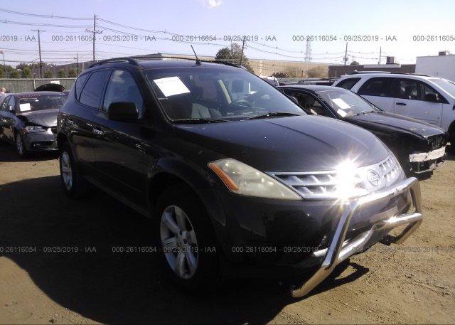 Inventory #926478461 2006 Nissan MURANO