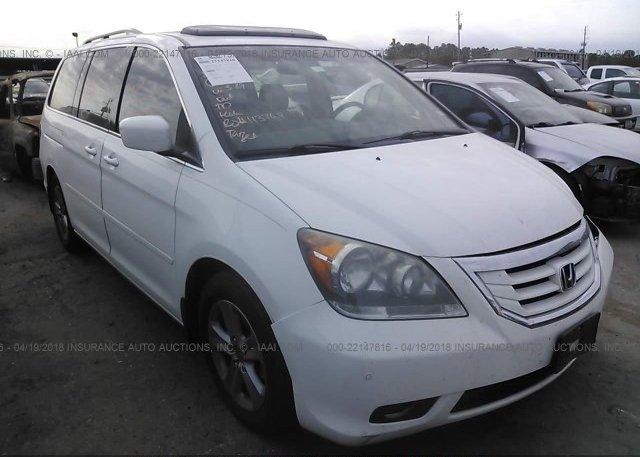 Inventory #357565723 2008 Honda ODYSSEY
