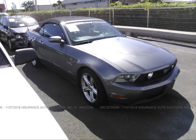 Inventory #149488618 2011 FORD MUSTANG