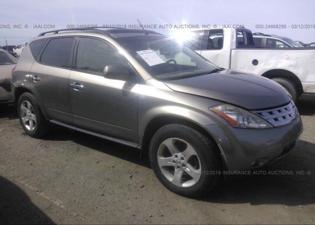 Inventory #141842023 2003 Nissan MURANO