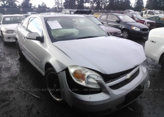Inventory #123622727 2005 Chevrolet COBALT