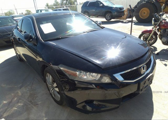 Inventory #421478400 2008 Honda ACCORD